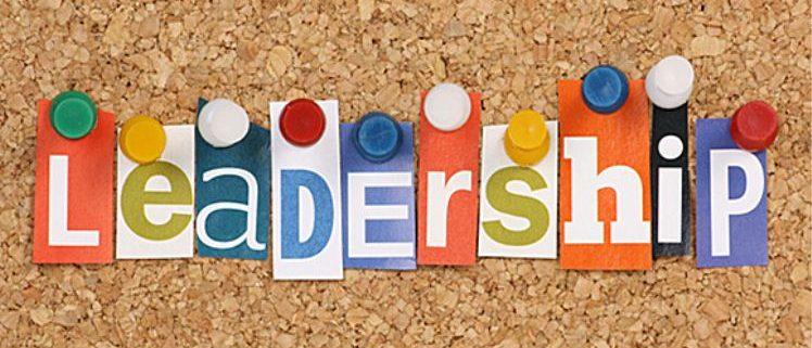 رهبري تبادل گرا